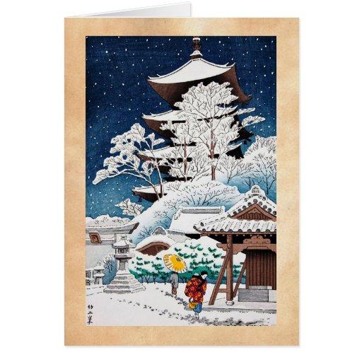 Cool oriental japanese hasui Kawase winter snow Greeting Cards