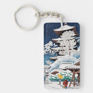 Cool oriental japanese hasui Kawase winter snow Keychain
