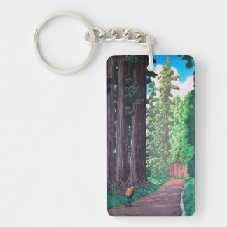 Cool oriental japanese Hasui Road to Nikko forest Keychain