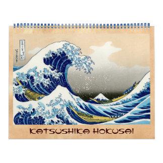 Cool oriental japanese Hokusai Fuji View landscape Calendar