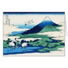 Cool oriental japanese Hokusai Fuji View landscape Card