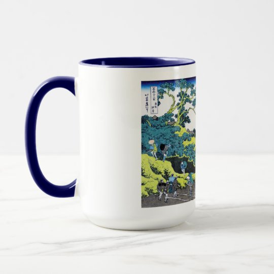 Cool oriental japanese Hokusai Fuji View landscape Mug