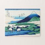 Cool oriental japanese Hokusai Fuji View landscape Puzzle
