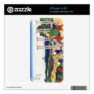 Cool oriental japanese Hokusai Fuji View landscape Skin For iPhone 4