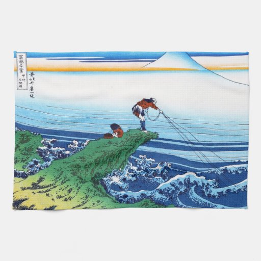 Cool oriental japanese Hokusai Fuji View landscape Towels