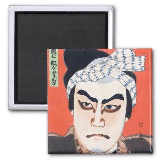 Cool oriental  japanese kabuki actor painting art 2 inch square magnet