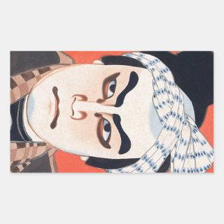 Cool oriental  japanese kabuki actor painting art rectangular sticker