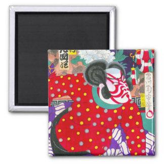 Cool oriental japanese kabuki samurai kunichika 2 inch square magnet