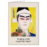 Cool oriental japanese kabuki swordsman actor card