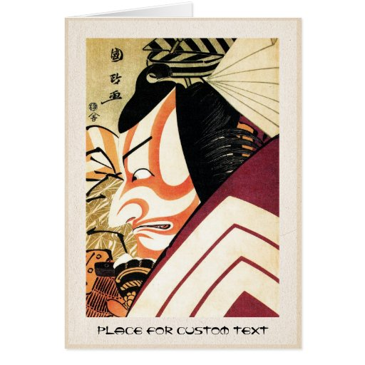 Cool oriental japanese kabuki swordsman actor stationery note card