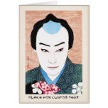 Cool oriental japanese kabuki swordsman actor greeting card