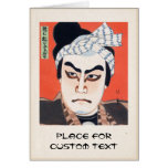 Cool oriental japanese kabuki swordsman actor cards