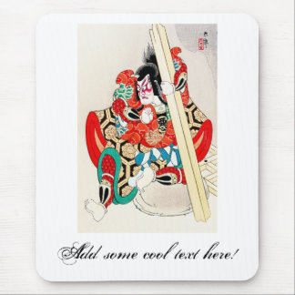 Cool Oriental Japanese Kagekiyo tattoo Mouse Pad