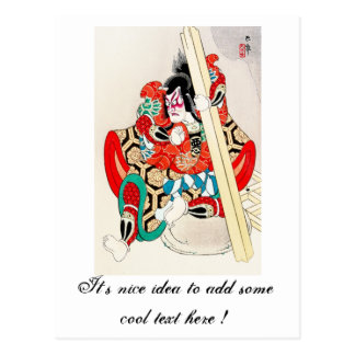 Cool Oriental Japanese Kagekiyo tattoo Postcard