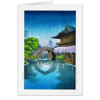 Cool oriental japanese Kameido Shrine lake rain Card