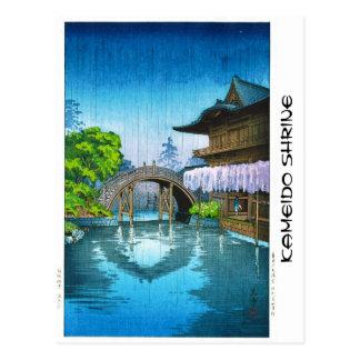 Cool oriental japanese Kameido Shrine lake rain Postcard