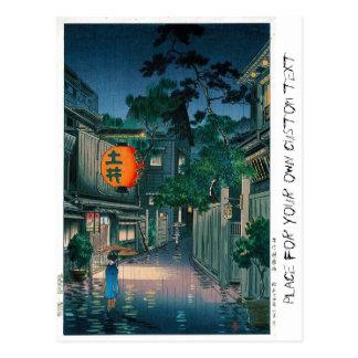 Cool oriental japanese Kasamatsu night street rain Postcard