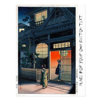 Cool oriental japanese kasamatsu night village art postcard