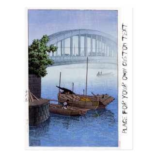 Cool oriental japanese Kawase boat bridge in mist Postcard