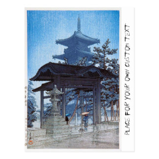 Cool oriental japanese Kawase Shrine entrance art Postcard