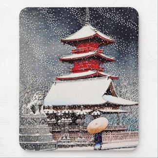 Cool oriental japanese Kawase winter scenery art Mouse Pad