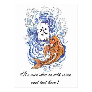 Cool Oriental Japanese Koi Carp Fish Wave tattoo Postcards