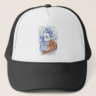 Cool Oriental Japanese Koi Carp Fish Wave tattoo Trucker Hat