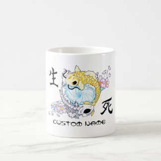 Cool Oriental Japanese Koi Carp Life Death Coffee Mug