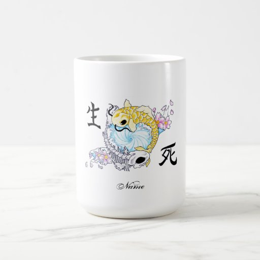Cool Oriental Japanese Koi Carp Life Death Coffee Mug
