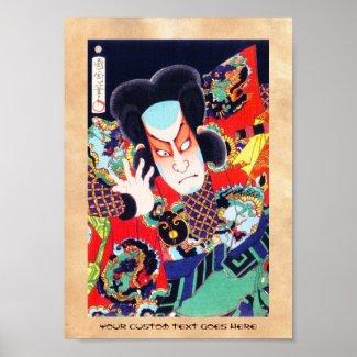 Cool oriental japanese kunichika samurai warrior posters