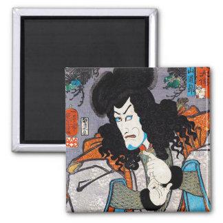 Cool oriental japanese Kuniyoshi kabuki actor art 2 Inch Square Magnet