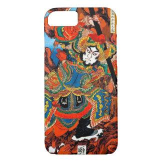 Cool oriental japanese legendary hero Samurai art iPhone 7 Case