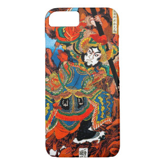 Cool oriental japanese legendary hero Samurai art iPhone 8/7 Case