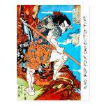Cool oriental japanese Legendary Hero warrior art Postcards