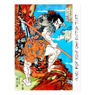 Cool oriental japanese Legendary Hero warrior art Postcard