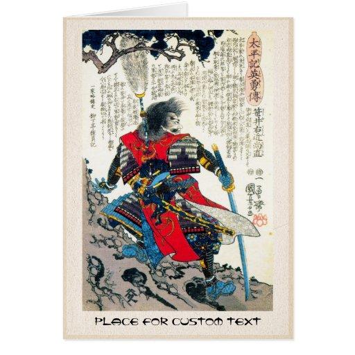 Cool oriental japanese legendary warrior samurai cards