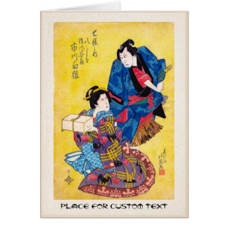 Cool oriental japanese legendary warrior samurai card