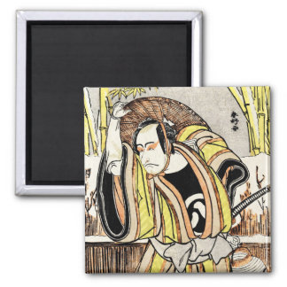 Cool oriental japanese legendary warrior samurai magnet
