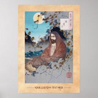 Cool oriental japanese legendary warrior samurai posters