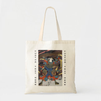 Cool oriental japanese legendary warrior samurai tote bag