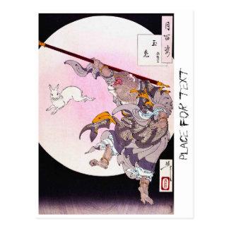 Cool oriental japanese Monkey God art Postcard