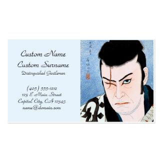 Cool oriental japanese Natori Kabuki Samurai scar Business Card