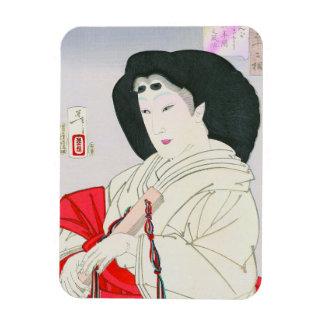 Cool oriental japanese old geisha lady art rectangular photo magnet