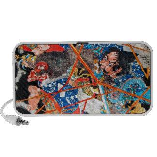 Cool oriental japanese Samurai Warrior fight art Mp3 Speaker