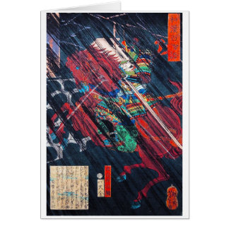 Cool oriental japanese Samurai Warrior rider art Greeting Cards