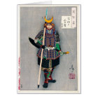 Cool oriental japanese Samurai Warrior Yari Spear Card