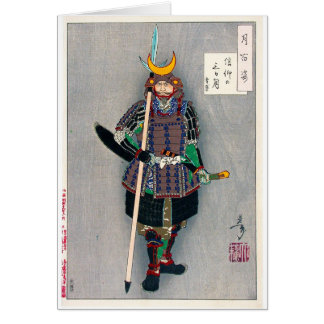 Cool oriental japanese Samurai Warrior Yari Spear Card