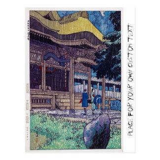 Cool oriental Japanese Shiro Kasamatsu Rainy day Postcard