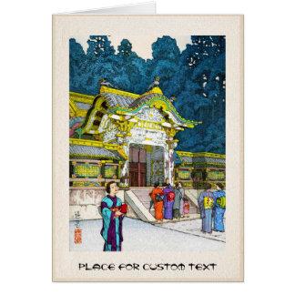 Cool oriental japanese shrine temple people hanga card