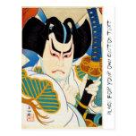 Cool oriental japanese Shunsen Kabuki actor art Postcards